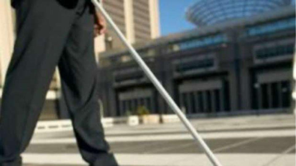 Ιταλία: «Μαϊμού» τυφλός πήρε συνολικά από το κράτος 145.000 ευρώ!