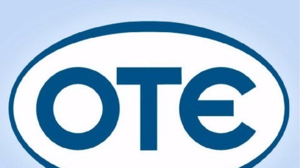 ΟΤΕ: Καθαρά κέρδη 109 εκατ. ευρώ στο γ΄ τρίμηνο
