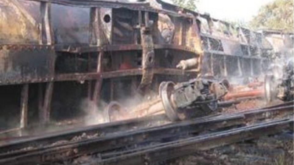 Δεκάδες άνθρωποι κάηκαν ζωντανοί από πυρκαγιά σε τρένο στη Μιανμάρ