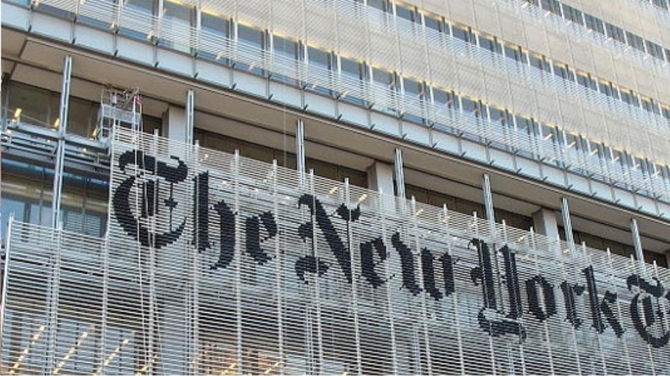 Νew York Times: «Η Ελλάδα πίνει το κώνειο»