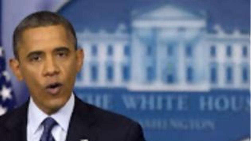 Ο Ομπάμα καλεί τους ηγέτες του Κογκρέσου για την αντιμετώπιση της οικονομικής κρίσης