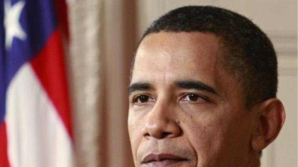 Ο Ομπάμα αναμένεται να κάνει δηλώσεις σχετικά με την οικονομία