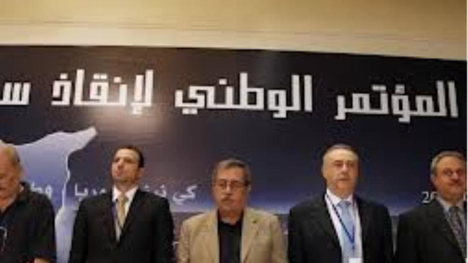Η συριακή αντιπολίτευση προσβλέπει στη δημιουργία ενιαίου σχήματος