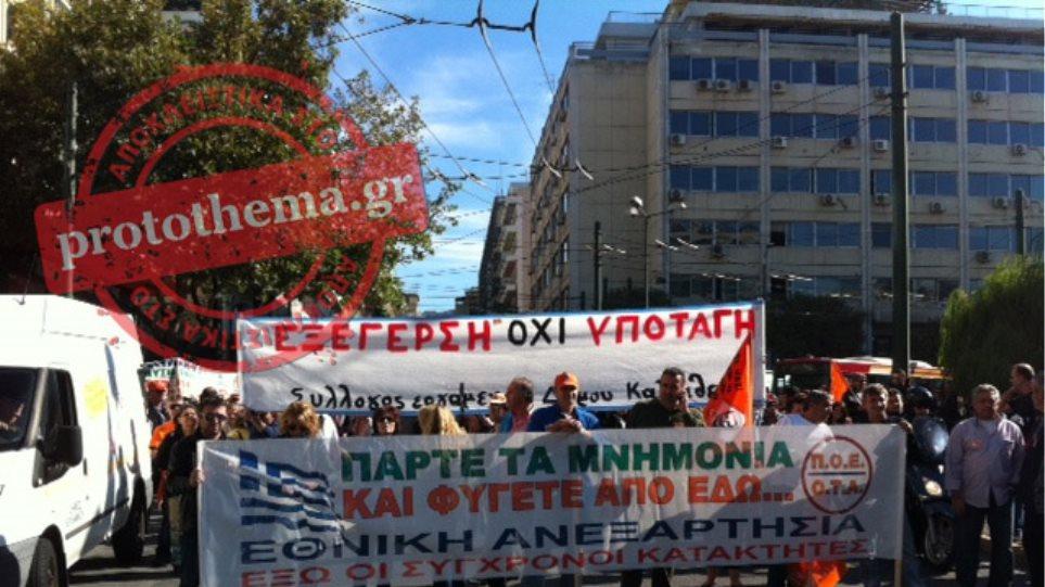 Ολοκληρώθηκε η διαμαρτυρία εργαζομένων ΠΟΕ-ΟΤΑ  στη Βουλή