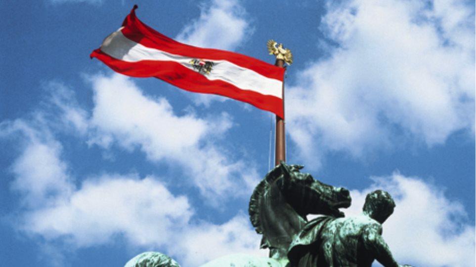 """Το 96% των Αυστριακών """"ψηφίζει"""" Ομπάμα!"""