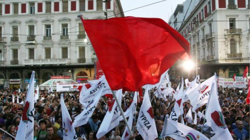 «Όλοι στους δρόμους την Κυριακή» καλεί ο ΣΥΡΙΖΑ
