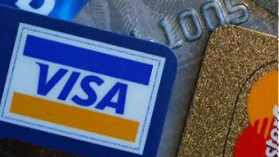 «Διαδραστική» πιστωτική κάρτα με ενσωματωμένο πληκτρολόγιο