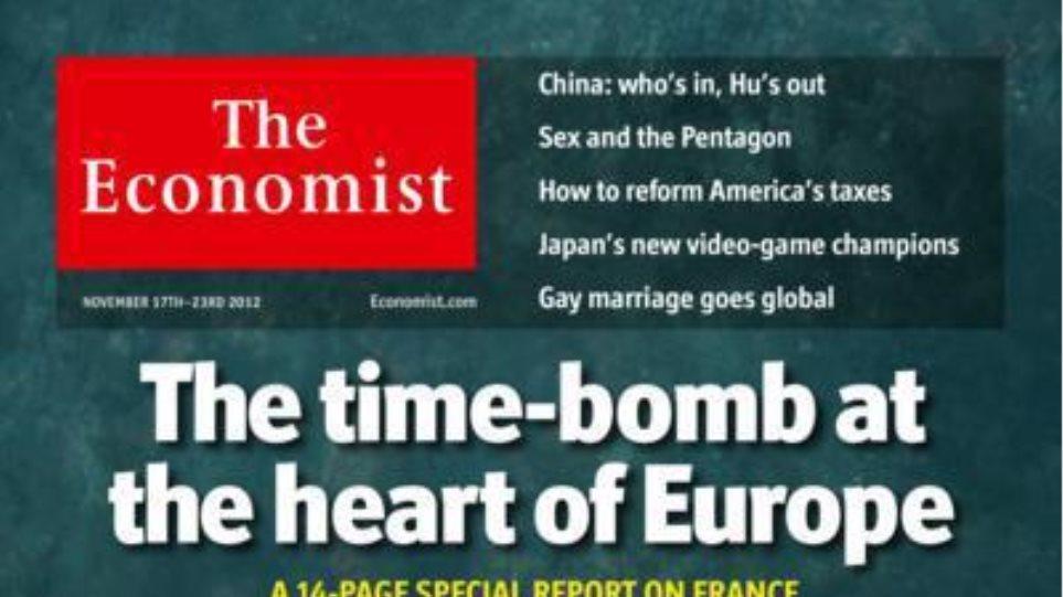 Economist: «Ωρολογιακή βόμβα στην καρδιά της Ευρώπης» η Γαλλία