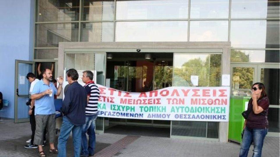 Υπό κατάληψη πέντε δημαρχεία στη Θεσσαλονίκη