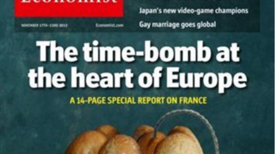 Αντιδράσεις για το εξώφυλλο του περιοδικού Economist