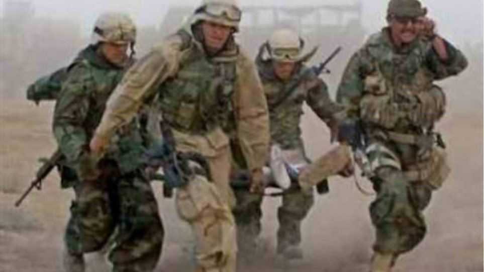 Τουλάχιστον 17 νεκροί από έκρηξη βόμβας στο Αφγανιστάν