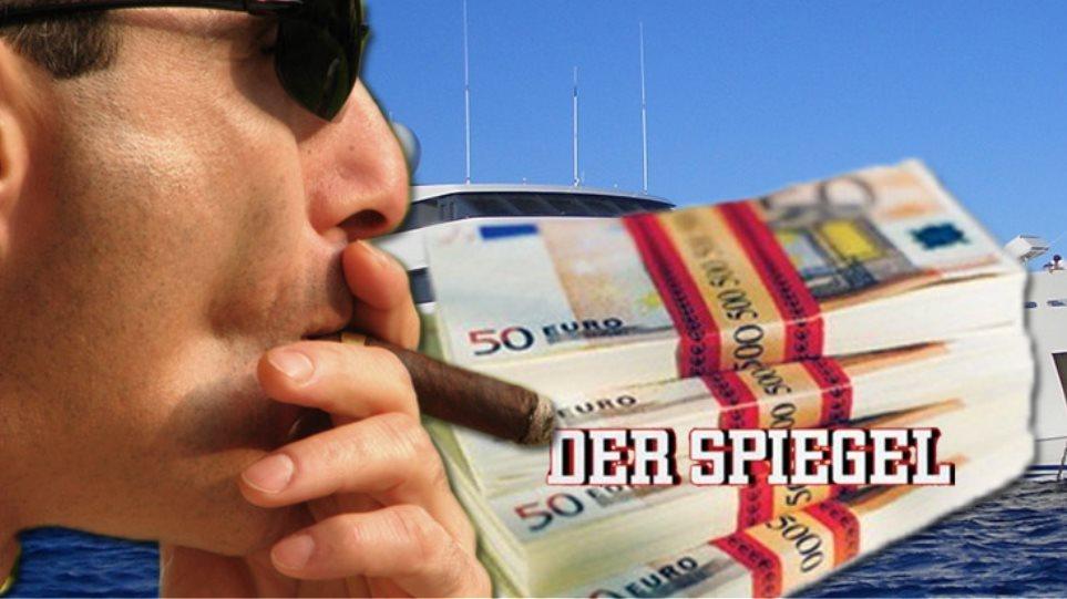 Spiegel: Πώς ζουν οι πλούσιοι Ελληνες