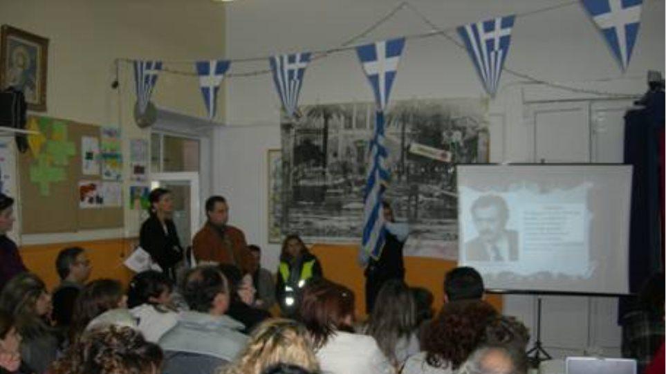 Μαθητές στην Πάτρα αρνήθηκαν να παραστούν στη γιορτή του Πολυτεχνείου