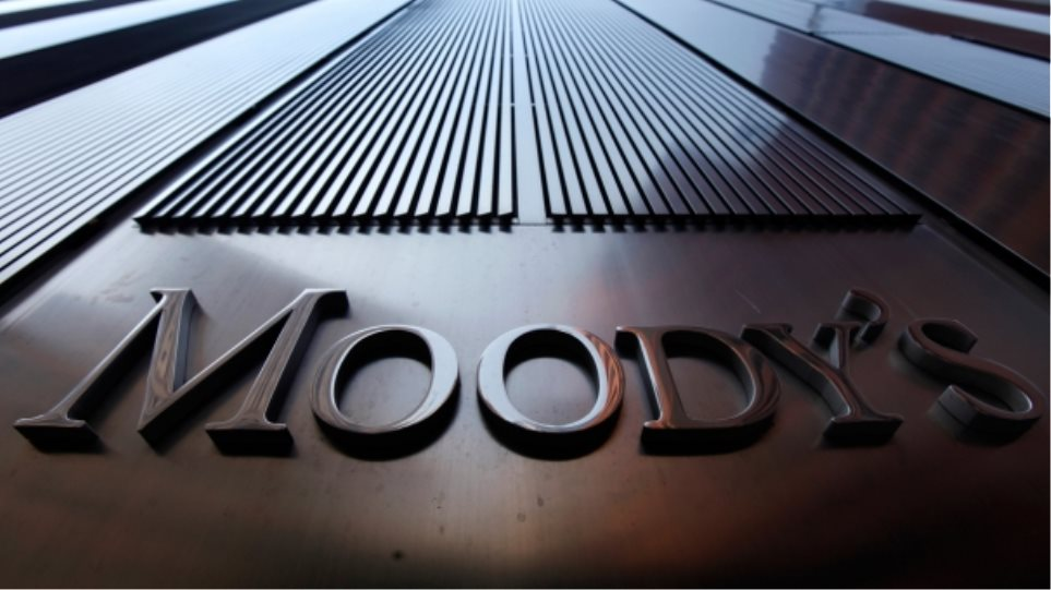 Ο οίκος Moody's απειλεί με υποβάθμιση την Κύπρο