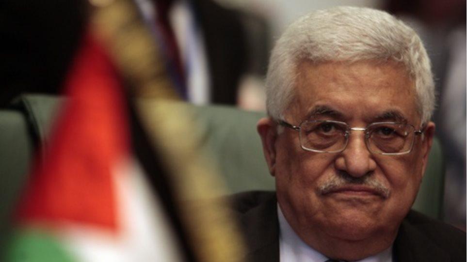 Έκκληση Αμπάς για ειρηνικές διαδηλώσεις στη Γάζα
