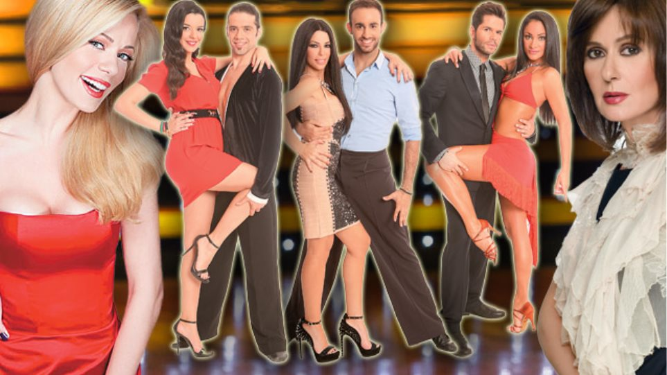 «Dancing with the stars»