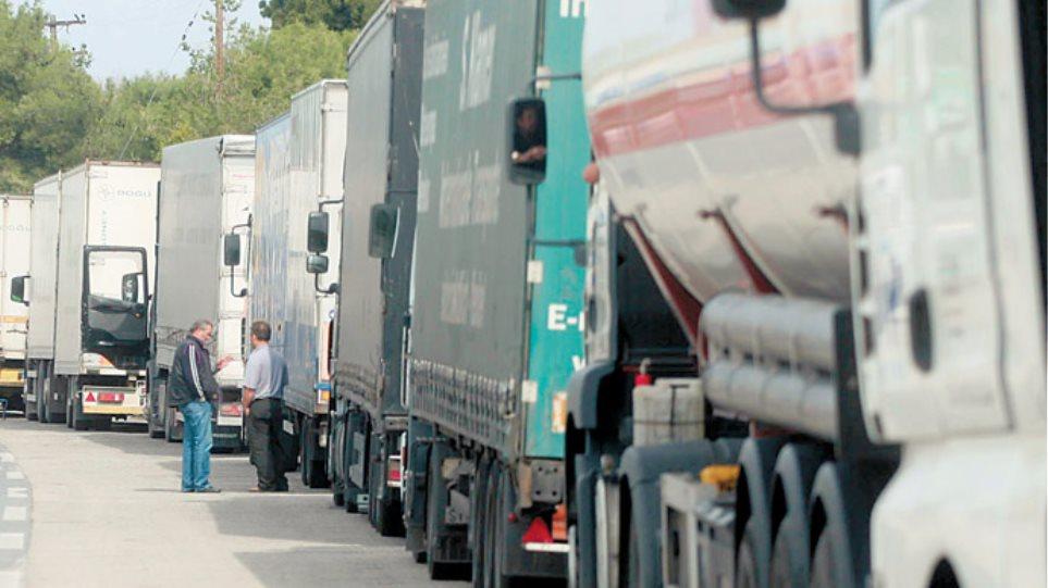 Απώλεια 10 δισ. ευρώ τον χρόνο στις εισαγωγές