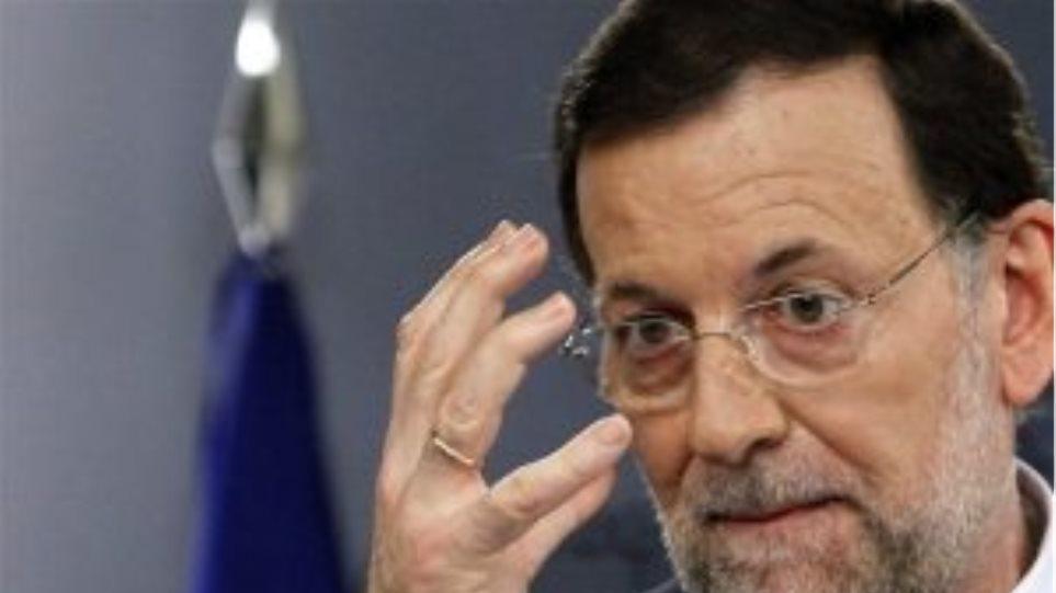 Ραχόι: Μικρότερη από 1,7% η συρρίκνωση της ισπανικής οικονομίας φέτος