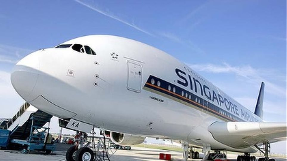 Συμφωνία Aegean-Singapore για πτήσεις κοινού κωδικού