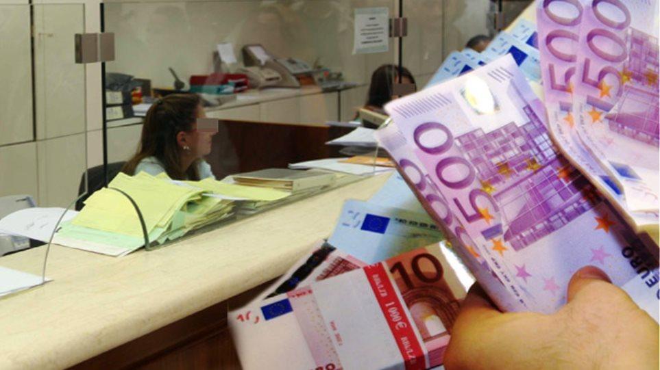 Στις 15 Ιανουαρίου έρχονται οι επίτροποι στις τράπεζες