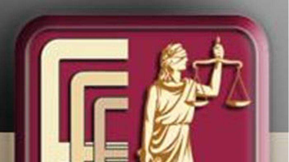 «Ναι μεν αλλά» από την Ένωση Εισαγγελέων για την αντιμνημονιακή επιστολή εισαγγελέα