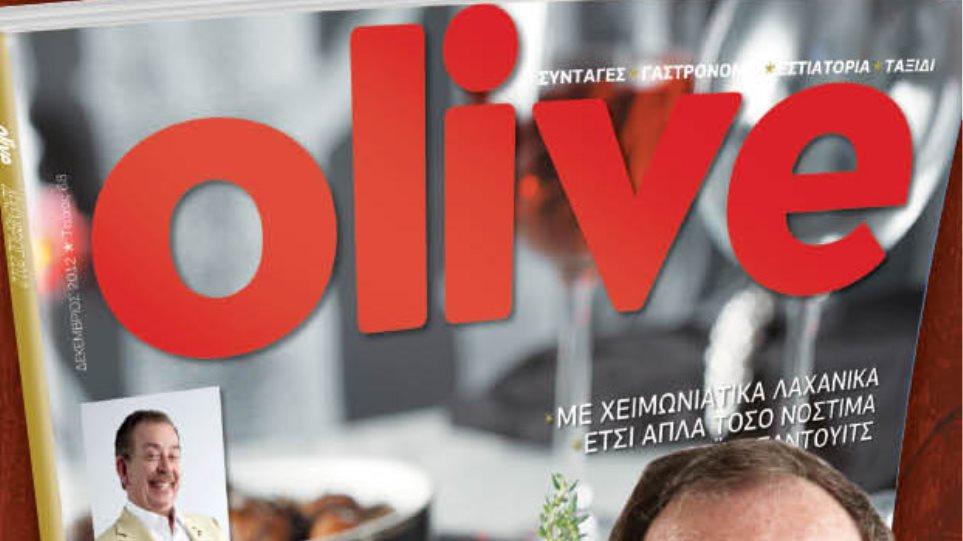 Η συνταγή της ημέρας από το Olive: Ψωμί με μπύρα