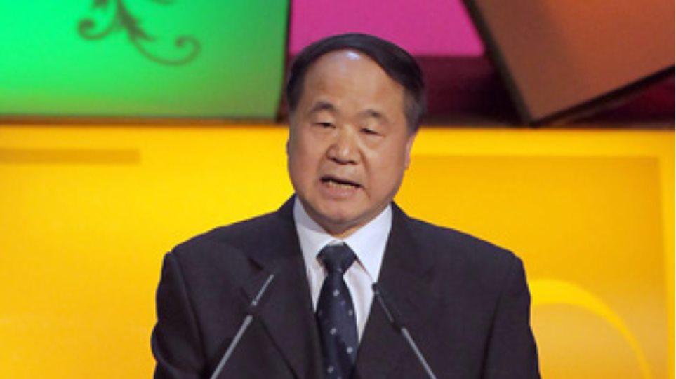 «Ο Μο Γιαν κέρδισε το Νόμπελ Λογοτεχνίας, αλλά εξακολουθεί να είναι ένας λακές»