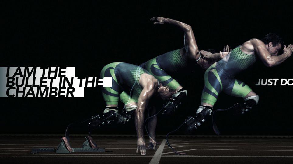 «Κατέβηκε» διαφήμιση της Nike από την επίσημη ιστοσελίδα του Πιστόριους