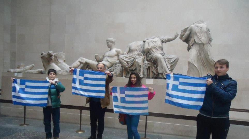 Ύψωσαν ελληνικές σημαίες μέσα στο Βρετανικό Μουσείο