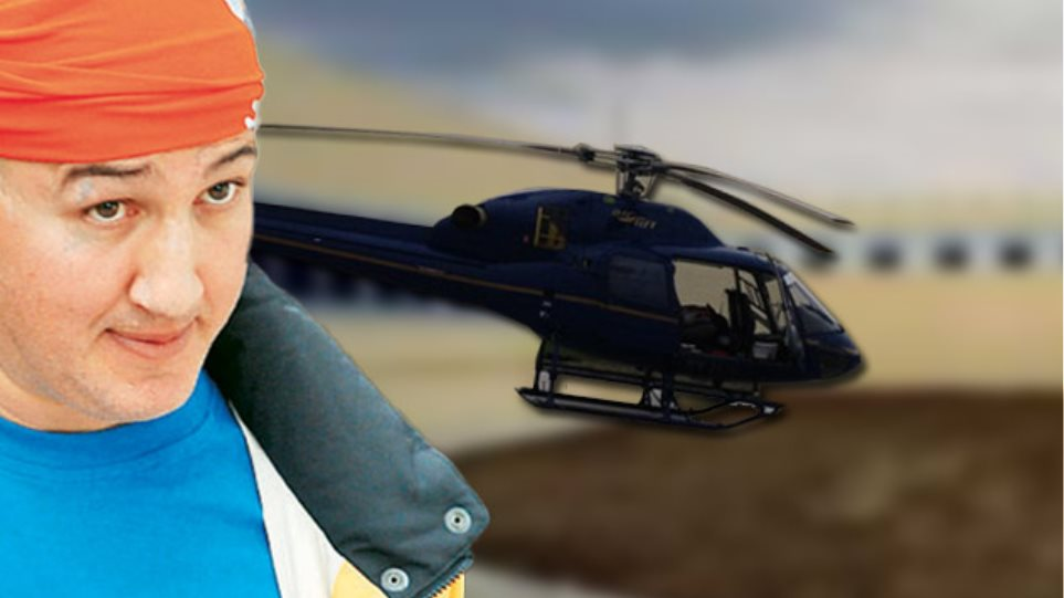 Με ελικόπτερο προσπάθησε να αποδράσει από τις φυλακές Τρικάλων ο Π. Βλαστός