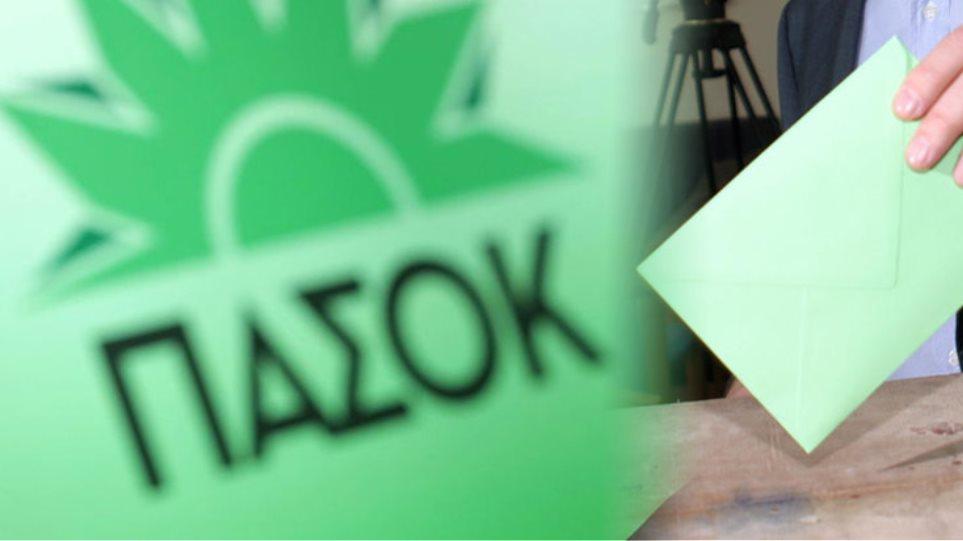 Σήμερα οι πιο κρίσιμες εσωκομματικές εκλογές στο ΠΑΣΟΚ