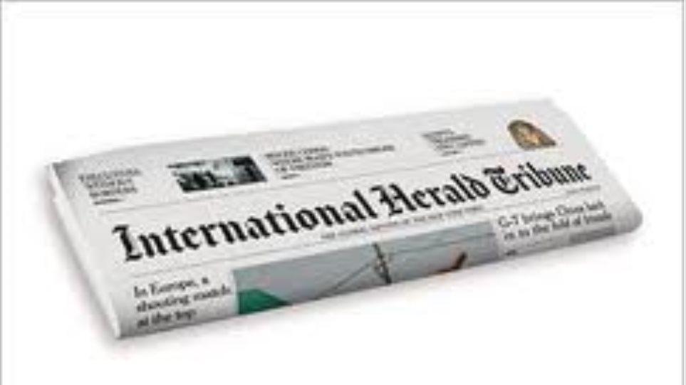 Η International Herald Tribune θα μετονομαστεί σε International New York Times