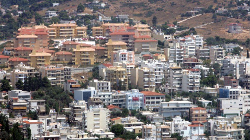 Θα πέσουν κι άλλο τα ακίνητα, εκτιμά η Τράπεζα Ελλάδος