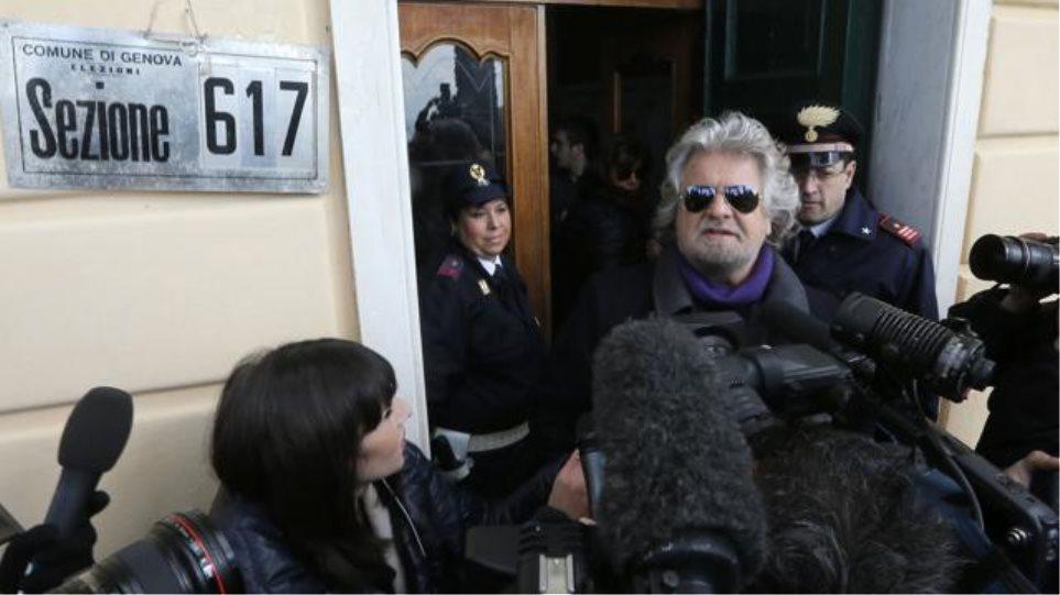 Ιταλία: Αναποφάσιστος(!),  δήλωσε ο Μπέπε Γκρίλο