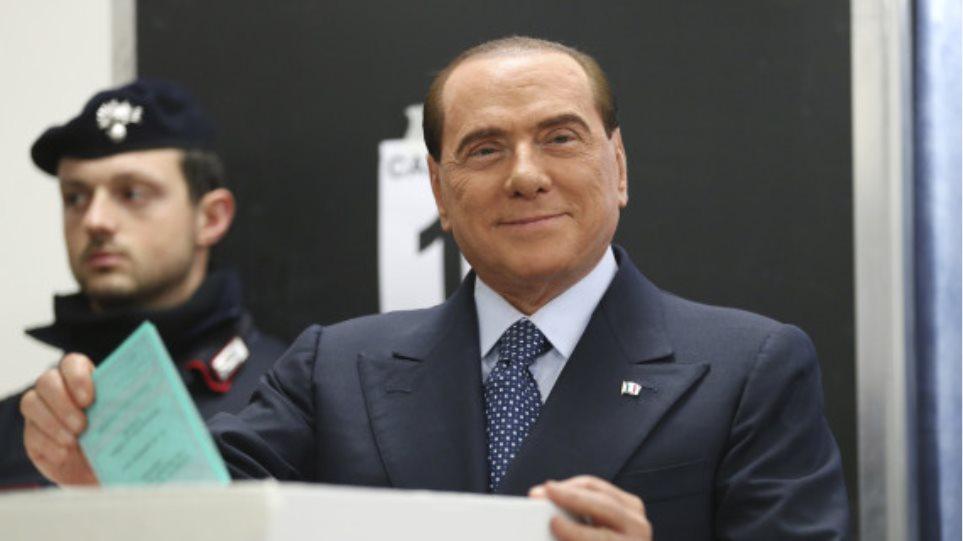 Στη γενέτειρα του Μπερσάνι ψήφισαν Μπερλουσκόνι!
