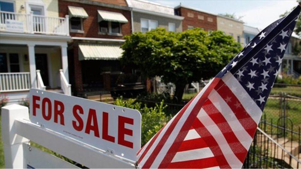 ΗΠΑ: Mεγάλη άνοδος στις τιμές κατοικιών