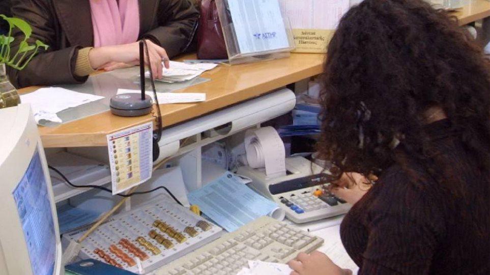 Ριζικές ανατροπές στα εργασιακά των τραπεζοϋπαλλήλων