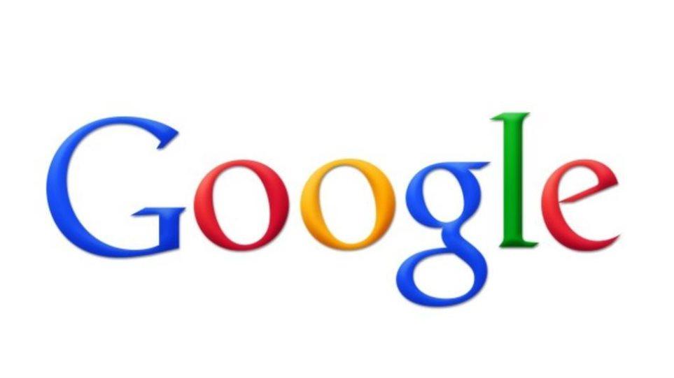 Διαγωνισμός της Google για Έλληνες μαθητές