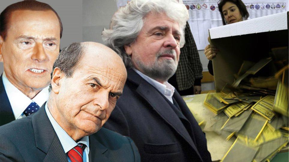 Σε αδιέξοδο η Ιταλία - Ανησυχία στην Ευρώπη