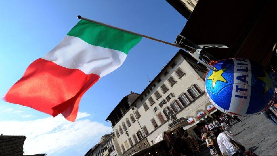 Financial Times: «Ακυβέρνητος γουρουνόλακος η Ιταλία»