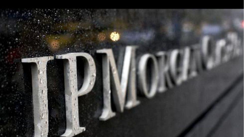 Η JPMorgan «κόβει» έως 19.000 θέσεις εργασίας