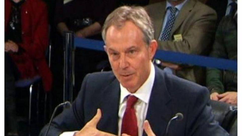 Τ. Μπλερ: «Η κατάσταση στο Ιράκ απέχει πολύ από εκείνη που φανταζόμουν»