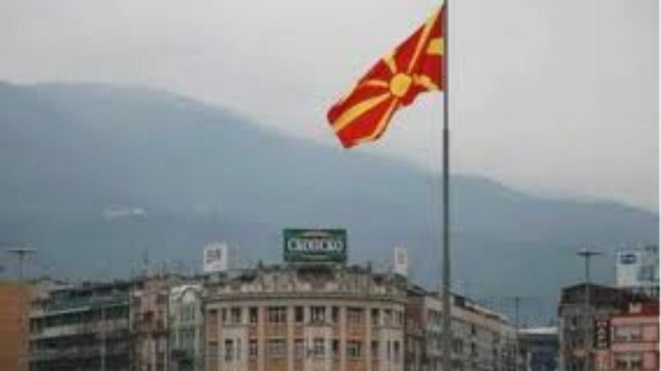 Ανησυχία της διεθνούς κοινότητας για το πολιτικό αδιέξοδο στα Σκόπια