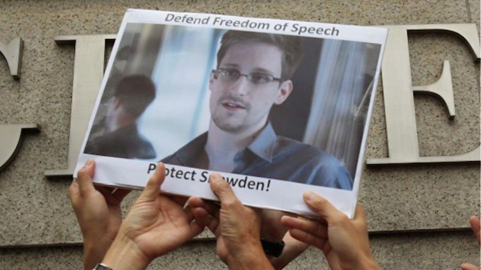 Δέκα χώρες λένε «όχι» σε άσυλο για τον Σνόουντεν