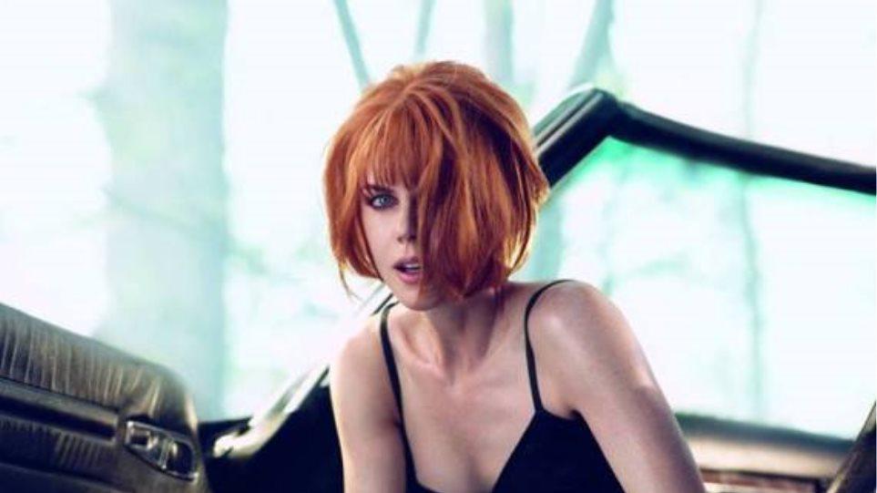 Αλλος άνθρωπος η Nicole Kidman στη νέα της φωτογράφηση
