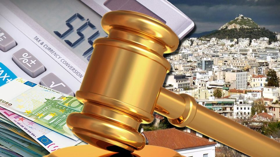 ΣΥΡΙΖΑ: Συγκέντρωση διαμαρτυρίας αύριο για τις κατασχέσεις σπιτιών