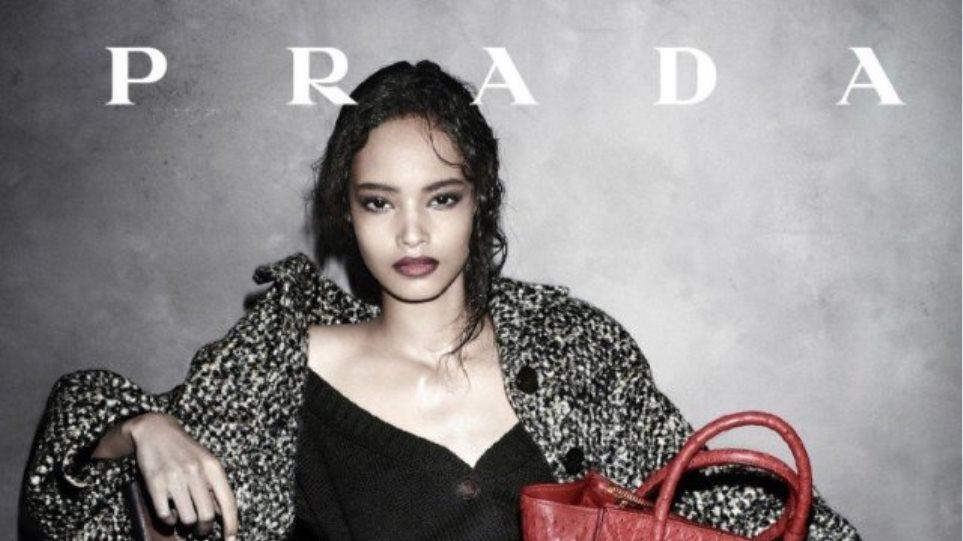 Back to black: 20 χρόνια μετά η Prada χρησιμοποιεί έγχρωμο μοντέλο