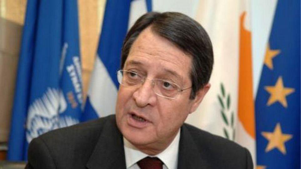 Κύπρος: Σήμερα η συνάντηση Αναστασιάδη - Ντράγκι στη Φρανκφούρτη