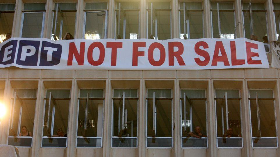 ΕΡΤ: Συμμόρφωση της κυβέρνησης με την απόφαση του ΣτΕ ζητά η ΠΟΣΠΕΡΤ