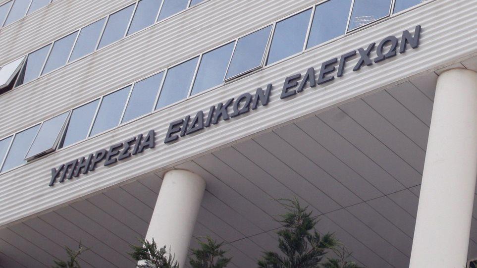 Σαράντα ιδιοκτήτες offshore χρωστάνε 28 εκατ. ευρώ στο φόρο ακινήτων
